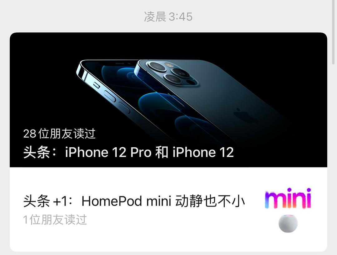 酷炫的iPhone12发布会推文,为何看得我如此痛苦?