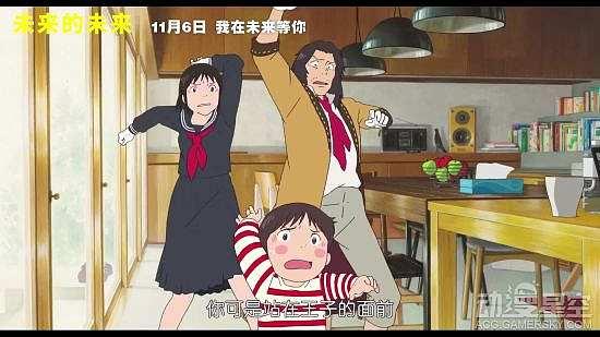 细田守动画电影《未来的未来》定档预告公开 11月6日国内上映