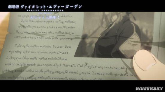 京阿尼公开《紫罗兰永恒花园》剧场版10分钟片段 愿此爱永恒