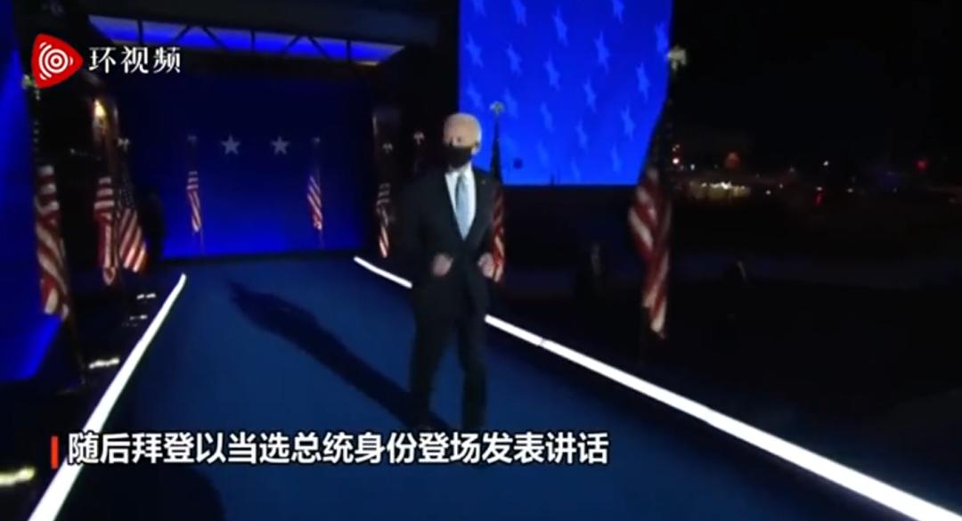 78岁当总统,拜登这身体吃得消吗?