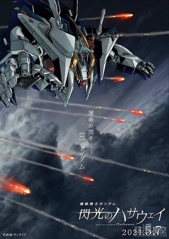 《机动战士高达:闪光的哈萨维》新PV 2021年5月上映