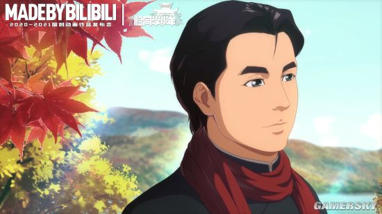 《恰同学少年》动画PV发布 讲述毛主席青年时期求学故事