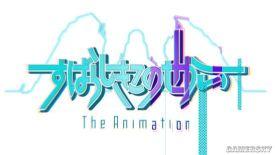 《美妙世界》动画PV第二弹:一场由死亡掌控的游戏