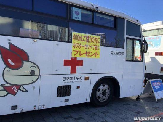受Comic Market延期影响 日本部分血库供血不足