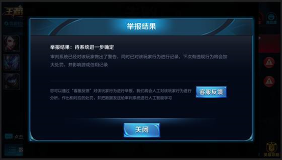 """S13王者荣耀10.16版本更新:太乙真人""""刷钱流""""被制裁 花木兰又被砍"""