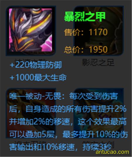 王者荣耀:花木兰出装黑科技,这件冷门装备能够她的输出提升10%!