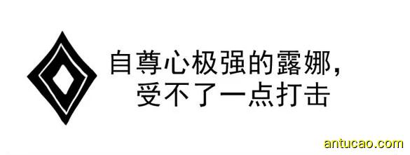王者荣耀q版露娜漫画,露娜紫霞仙子和孙悟空至尊宝q版情侣头像