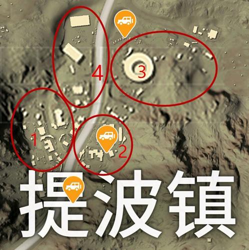 和平精英沙漠地图提波镇怎么打 跳点推荐钢枪技巧