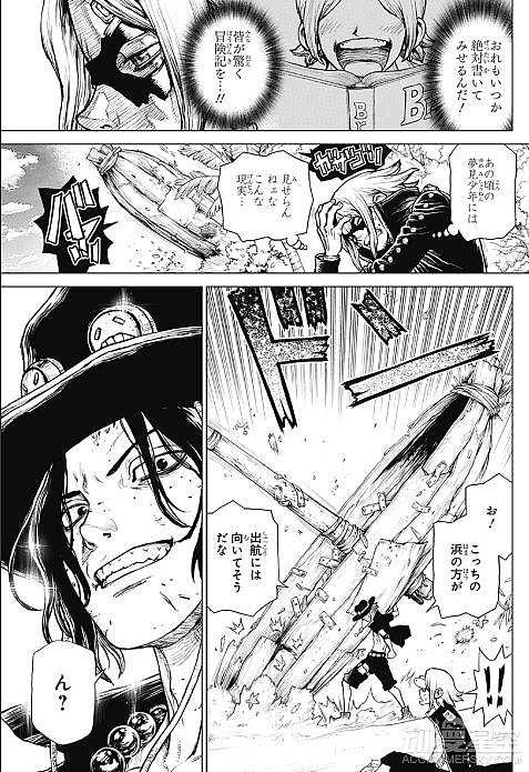 《海贼王》艾斯衍生漫画开启连载 黑桃海贼团往事