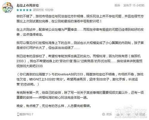 《樱桃湾之夏》超元气测试五星好评 跨次元邂逅AKB48偶像