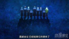 《记录的地平线》第三季动画PV公开 2021年1月中日同步播出