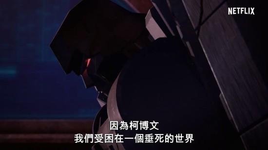 网飞《变形金刚》动画新章中文预告 地球崛起