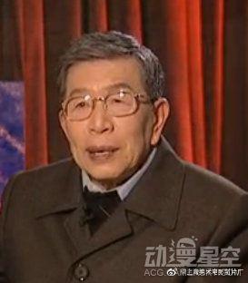 《小蝌蚪找妈妈》动画设计矫野松去世 享年91岁