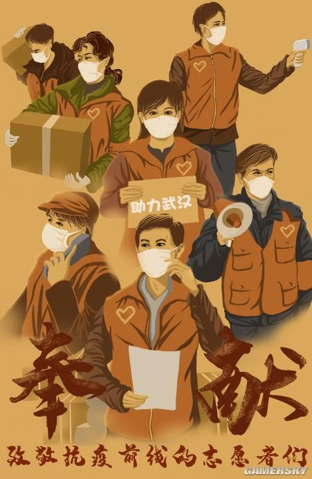 武汉市战疫主题作品征集 动漫公司在行动