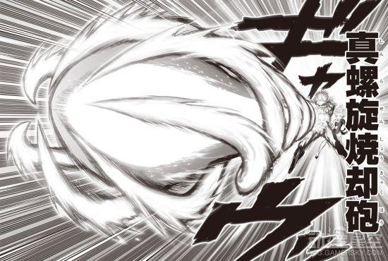 《一拳超人》177话图解:小杰争取时间 龙卷大发威
