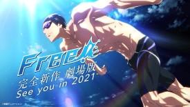 京阿尼《Free!》新作剧场版PV公开 2021年上映