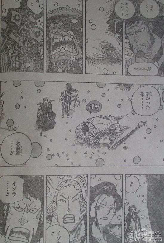 《海贼王》986话情报:在下之名 赤鞘武士对战凯多