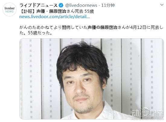 小新爸爸声优藤原启治因癌症去世 曾配《FF7》雷诺