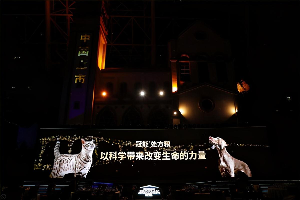冠能处方粮上市,助力中国宠物医疗行业发展