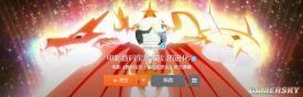 《数码宝贝》剧场版《最后的进化》确认引进 官方开通新浪微博
