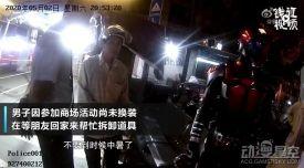 """杭州一小区现""""假面骑士"""" 无法出示健康码被拦下"""