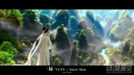 《白蛇:缘起》曝日语版配音预告 日本7月30日上映