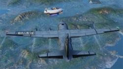 和平精英飞艇在哪里 飞艇具体位置介绍