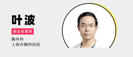 查CT查出肺结节,将来会发展成肺癌吗?