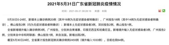 直面印度新冠变异病毒株,广东这次能不能防住?