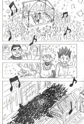 《咒术回战》漫画最新话过于潦草 网友担心作者身体