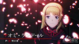 游戏改编动画《绯红结系》PV公开 超能力者对战怪异