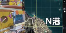 和平精英N港爱心海打卡位置 打卡点在哪里