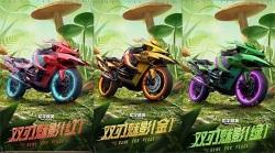 和平精英摩托车双刃魅影兑换码是什么 皮肤兑换码