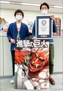 《进击的巨人》超大型漫画获吉尼斯世界纪录 最大的出版漫画书
