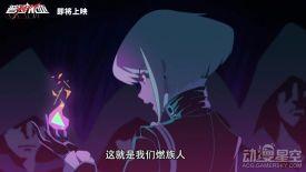 今石洋之《普罗米亚》确定引进国内 中文预告公开