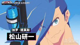 今石洋之动画电影《普罗米亚》国内定档6月5日 中文定档预告公开