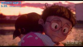 《哆啦A梦:伴我同行2》新预告公开 奶奶的心愿