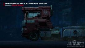 网曝网飞《变形金刚:塞伯坦之战三部曲》系列《王国》预览视频 猛兽侠登场