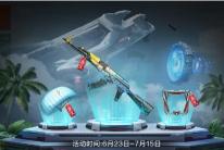 和平精英修复环形装置活动怎么玩 新活动玩法介绍