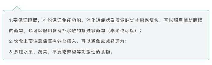 人在国外、刚染新冠,幸好在春雨医生平台遇到了钟南山的学生