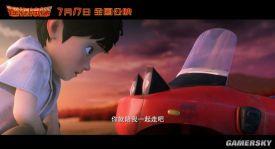 """动画电影《摇摆神探》曝终极预告""""小鬼再当家""""开启欢乐暑假"""