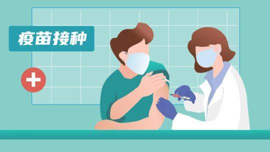 世卫组织着急叫停接种的加强针,到底香不香?