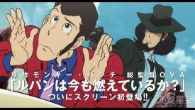 经典动画电影《鲁邦三世:卡里奥斯特罗之城》4K重置版预告 10.1日本上映