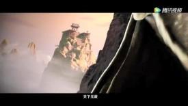 动画版《雪中悍刀行》预告公布 和少爷一起饮酒闯天下