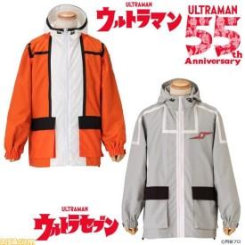 与奥特曼并肩作战!万代推出地球防卫队主题外套