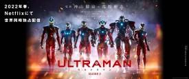 《机动奥特曼》第二季海报公布 奥特六兄弟集结亮相