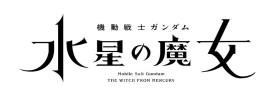 TV动画《机动战士高达:水星的魔女》官宣明年开播 时隔7年的全新力作