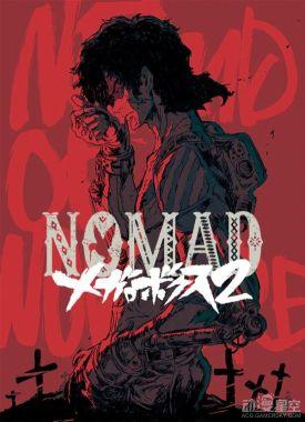 续篇动画《Nomad Megalo Box2》先导PV公开 讲述7年后的故事