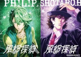 《风都侦探》主角翔太郎、菲利普动画形象公布 假面骑士W归来