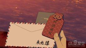 动画剧集《莎木》首曝预告片 2022年开播